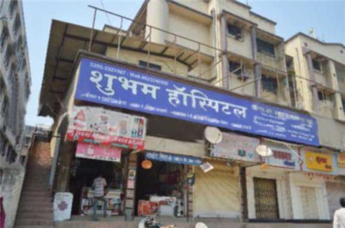 Hospitals in Virar