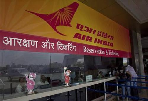 Ticketing Agents in Virar