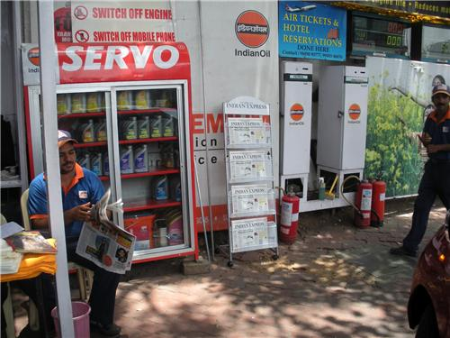 Fuel Station in Warangal