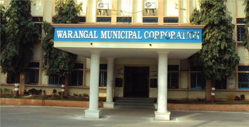 Government Office in Warangal