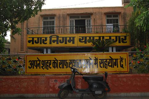 Municipal Corporation of Yamunanagar