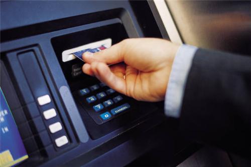 ATMs in Yamunanagar