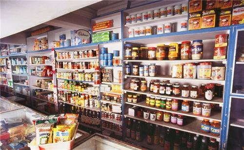Departmental Stores in Yamunanagar