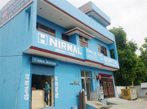 Hospitals in Yamunanagar