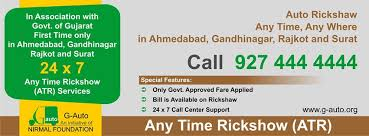 G-Auto Service in Ahmedabad