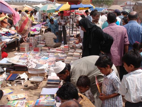Gujari Bazaar
