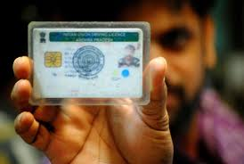 How to apply for driving license in Ahmedabad