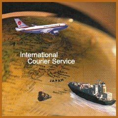 International Courier Company in Ahmedabad