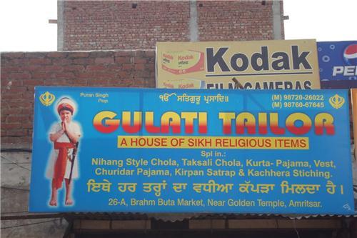Apparels in Amritsar