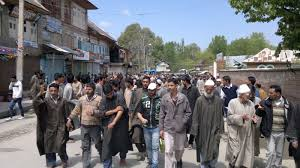 People of Anantnag