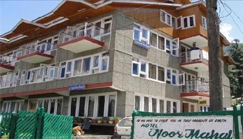 Budget Hotels in Anantnag