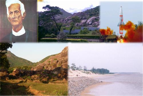 History of Baleshwar