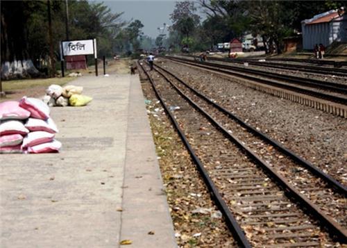 Hili Railway Station