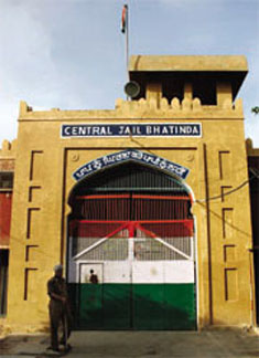 Central Jail Bathinda