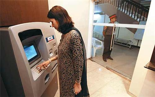 Banking Services in Bathinda