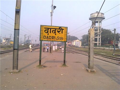 Railway stations near Bhiwani