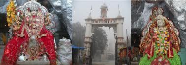 Devsar Dham in Bhiwani