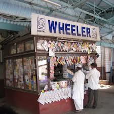 Bhiwani Railway Station facilities