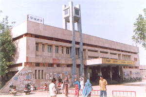 Railway Station at Bhiwani
