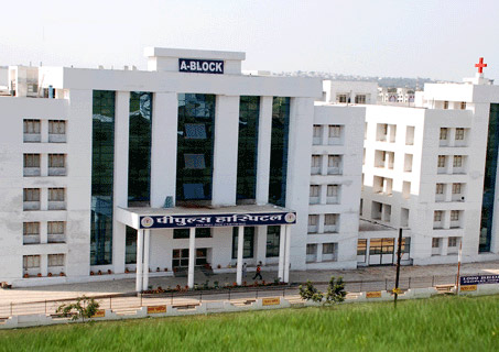 Hospitals in Bhopal