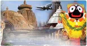 About Bhubaneshwar