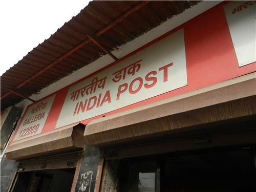 Post Offices in Bijapur