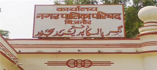municipality departments Bijnor