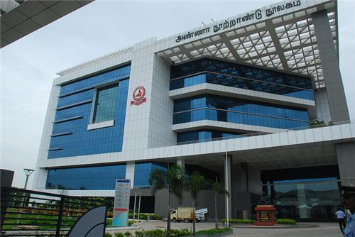 Infrastructure of the Anna Centenary Library in Chennai