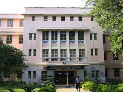 Chennai Connemara Library