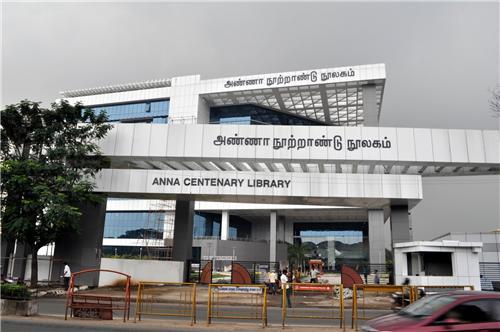 Chennai Anna Centenary Library