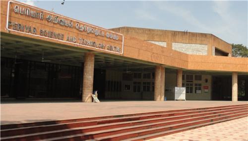 The Birla Planetarium in Chennai