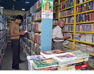 Easwari Public Library