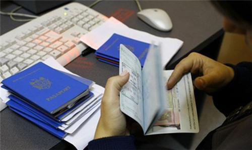 Passport Agents in Chennai