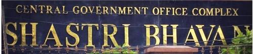 Regional Passport Office in Chennai