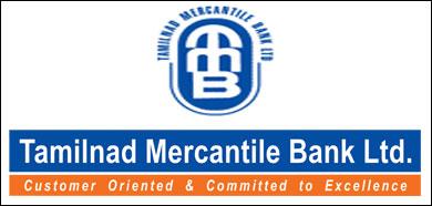 Tamilnad Mercantile Bank Branches in Chennai