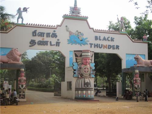 Black Thunder Water Park