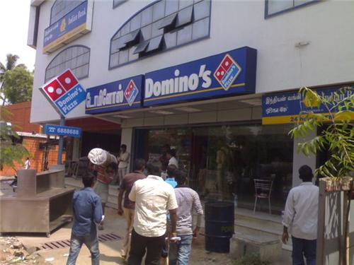 Domino's Outlet in Coimbatore