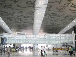 Kolkata Airport New Terminal