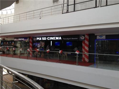 Cinema Halls in Coimbatore