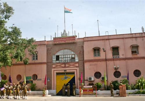 coimbatore central jail