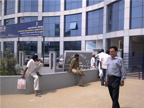 Government Offices in Coimbatore