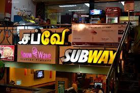 Subway in Coimbatore
