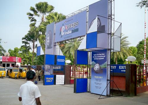 Technical Fairs in Coimbatore