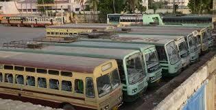 Cuddalore Transport