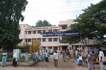 Cuddalore Hospital