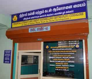 Services in Cuddalore