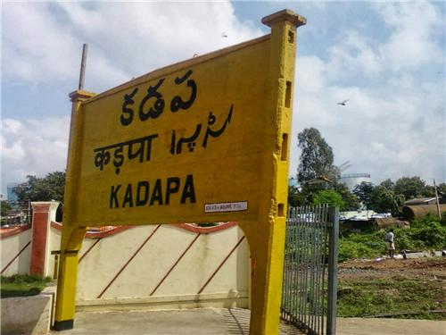 Railways in Kadapa