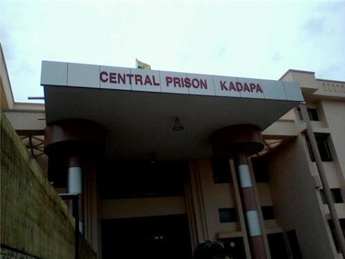 Prison Kadapa