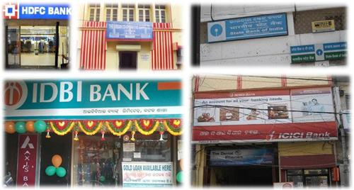 Banks in Cuttack
