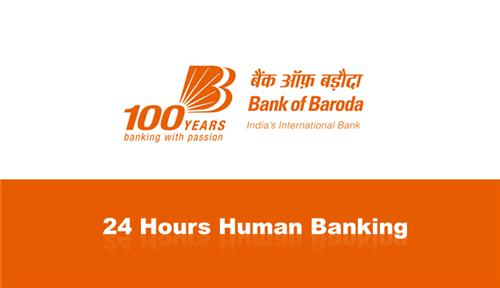 Bank of Baroda Branches in Cuttack